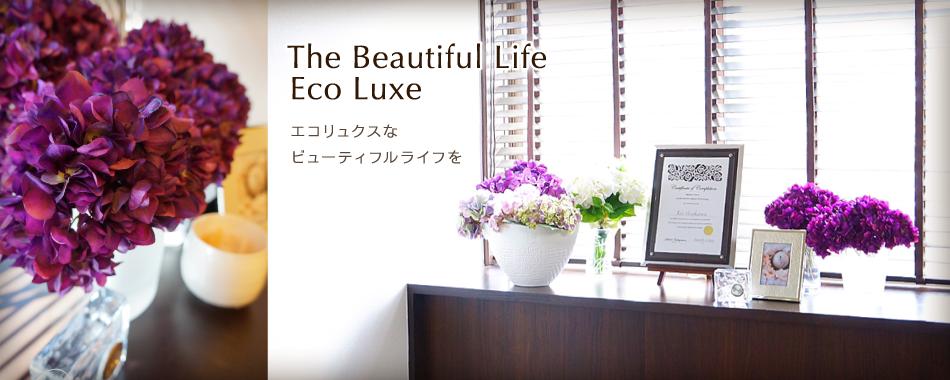 The Beautiful Life Eco Luxe エコリュクスなビューティフルライフを